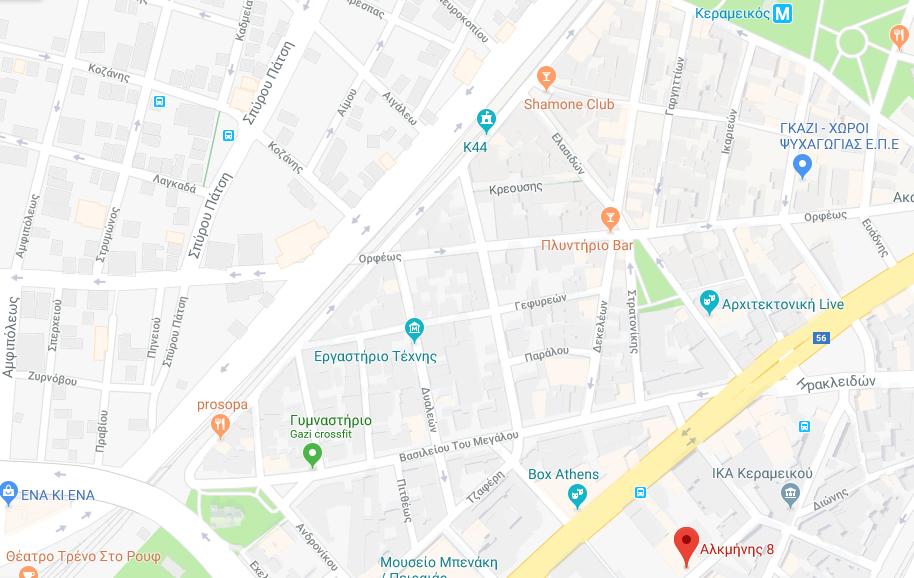 Χάρτης Google με την διεύθυνση του θεάτρου Αλκμήνη